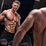 La sublimation par le sport et la musculation