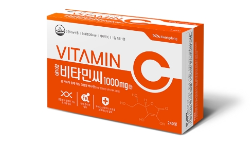 kwan-dong-pharmaceuticals-vitamine-c