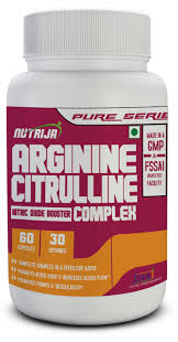 arginine-citrulline-complexe